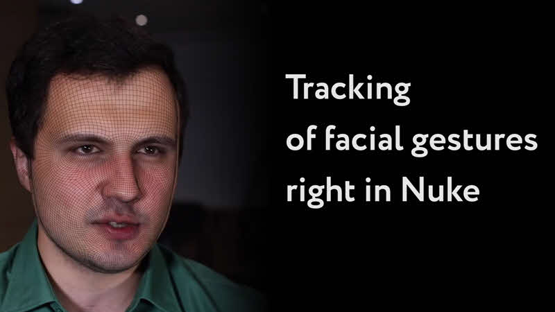 FaceTracker beta for Nuke released - CGPress